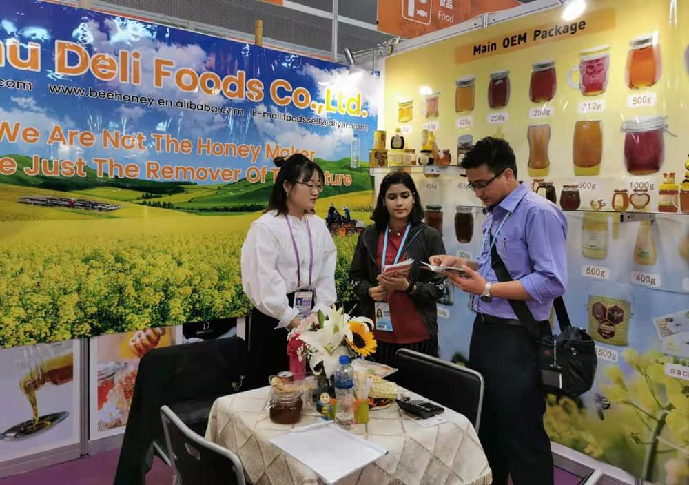 126th China Import and Export Fair