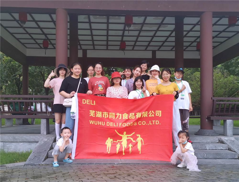 DELI FOODS Team's Two-day Tour Of Dongtai